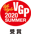 VGP 2020 SUMMER スマートホーム(Wi-Fi機器)部門