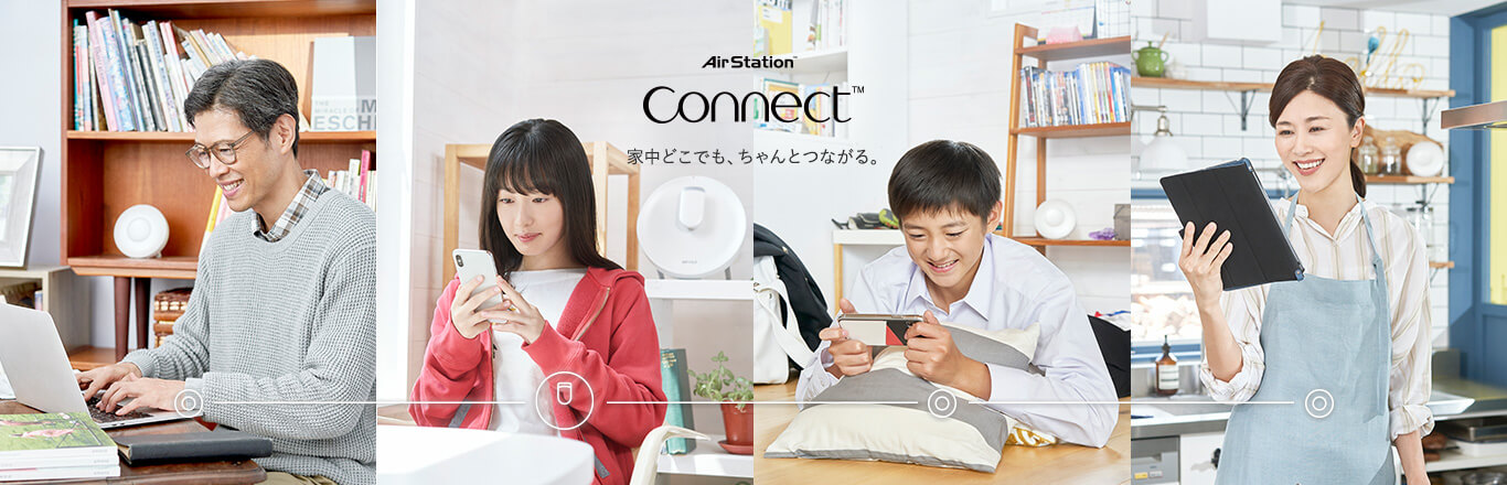 Air Station Connect