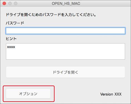 パスワード mac bios
