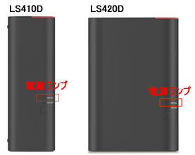 Linkstationの電源ランプが点滅しています Ls410d Ls410dc Ls410dx Ls420d Ls420dc Ls421dシリーズ バッファロー