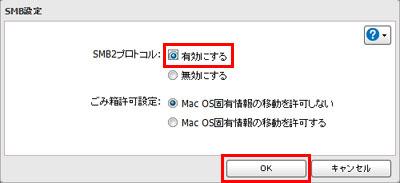 WindowsUpdate後、NAS(LinkStation、TeraStation)やWi-Fi