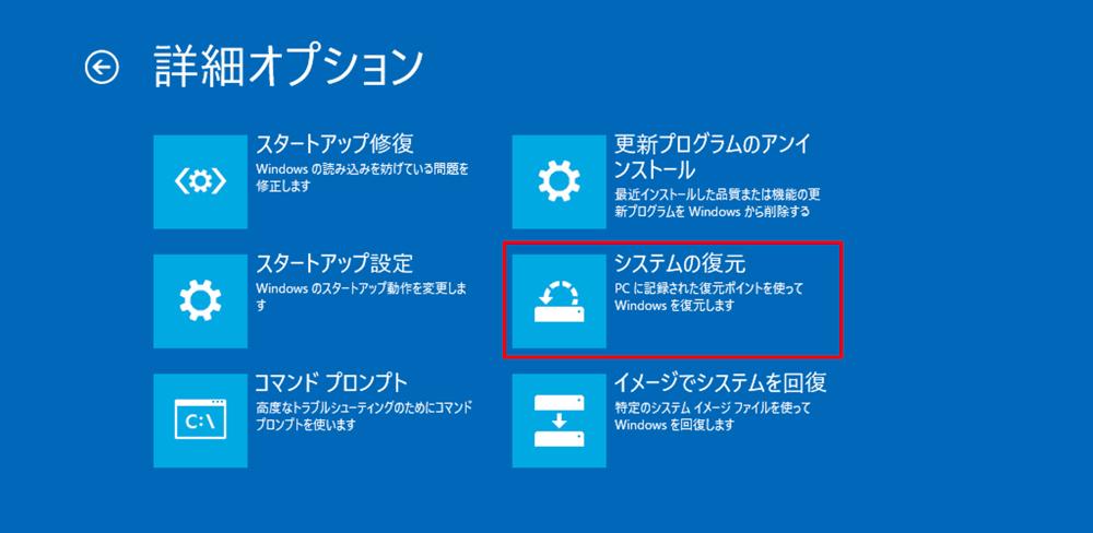 ブルー スクリーン windows10 WINDOWS 10のdocuments.openideo.comブルースクリーンエラー[専門家による修正]